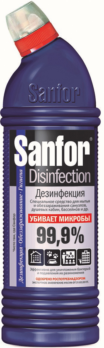 """Средство дезинфицирует Sanfor """"Универсал"""" эффективно удаляет грязь, плесень и отбеливает поверхности. Убивает 99,9% микробов. Обладает бактерицидным, вируцидным, фунгицидным действием, а также моющими свойствами. Средство предназначено для дезинфекции поверхностей на кухне, в ванных комнатах (ванны, раковины, унитазы). Обеспечивает свежий запах.   Рекомендуется для применения в медицинских организациях, на предприятиях общественного питания, коммунально-бытового обслуживания, в организациях образования, культуры, отдыха, спорта, в детских организациях и в быту.  Подходит для уборки и дезинфекции туалетов для животных.  Товар сертифицирован.    Способ применения: Санитарно-техническое оборудование, поверхности из кафельной и керамической   плитки, кухонное оборудование в зонах приготовления пищи и в ванных комнатах обрабатывают средством в   неразведенном виде. Для этого небольшое количество средства после нанесения с помощью щетки или ерша растирают по поверхности. Через 30 минут промывают водой. Поверхности, пораженные плесенью, сначала   смачивают средством, затем очищают от плесени с помощью щетки, скребка или других приспособлений. После этого средство снова наносят и оставляют на время дезинфекционной выдержки (30 минут). Норма расхода средства с учетом двукратной обработки составляет 100 мл/м2.    Как выбрать качественную бытовую химию, безопасную для природы и людей. Статья OZON Гид"""