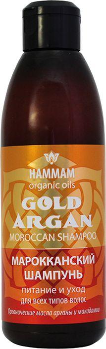 Hammam Organic Oils Шампунь Марокканский Gold Argan Питание и Уход, 320 мл380402Питательный марокканский шампунь Gold Argan, изготовленный на основе органических масел арганы и макадамии, обеспечивает необходимый бережный уход за волосами любого типа. Ценнейшее масло Арганы, богатое натуральными кондиционерами питает волосы и корни, восстанавливает сухие и ослабленные концы, придает волосам блеск и мягкость. Органическое масло макадамии обладает высочайшей проникающей способностью, обеспечивает питание и увлажнение волос.