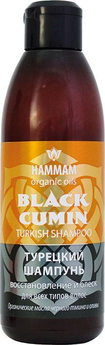 Hammam Organic Oils Шампунь Турецкий Black Cumin Восстановление и Блеск, 320 мл380403Черный турецкий шампунь Black Cumin, изготовленный на основе органических масел черного тмина и оливы, обеспечивает необходимый бережный уход за волосами любого типа. Органическое масло черного тмина восстанавливает поврежденные волосы, значительно улучшает их внешний вид, питает, повышает эластичность, предупреждает ломкость. Органическое масло оливы обладает прекрасными смягчающими и увлажняющими свойствами, восстанавливает структуру волос, придает им эластичность и блеск.