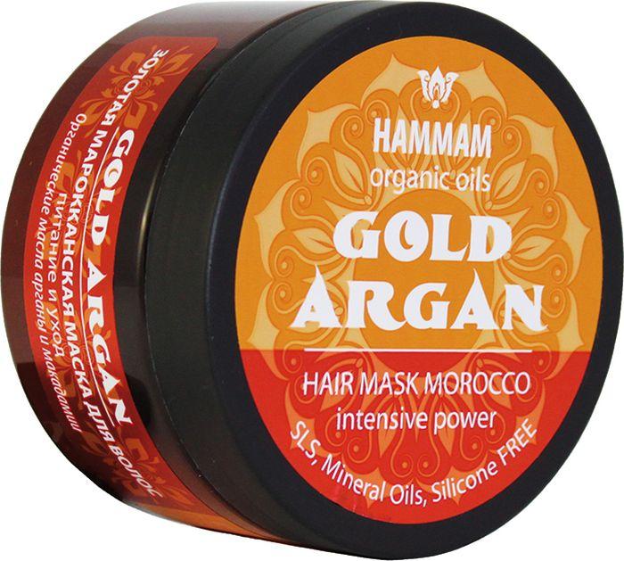 Hammam Organic Oils Маска Золотая Марокканская Gold Argan Питание и Уход для волос, 250 мл масло kativa morocco argan oil nuspa масло
