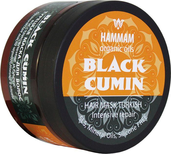 Hammam Organic Oils Маска Турецкая Black Cumin Восстановление и Блеск для волос, 250 мл