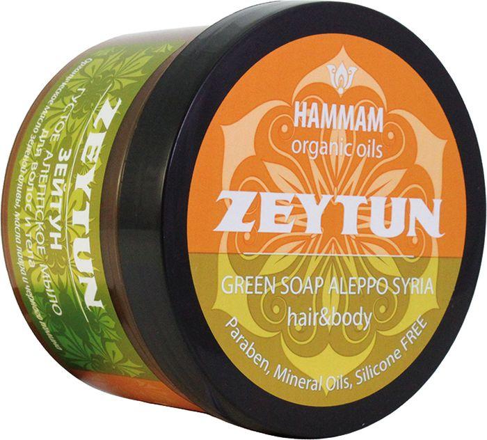 Hammam Organic Oils Густое Алеппское Мыло Зейтун, 400 г380701Мягкое и нежное мыло Zeytun, разработано на основе старинной, многовековой рецептуры с использованием органического масла оливы и лавра благородного. Органическое масло зеленой оливы смягчает и увлажняет кожу, защищает от потери влаги, восстанавливает структуру волос, придает им эластичность и блеск. Масло лавра оказывает антиоксидантное и тонизирующее действие. Масло черного тмина интенсивно питает, повышает упругость и эластичность кожи, предупреждает появление целлюлита.