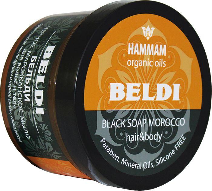 Hammam Organic Oils Черное Марокканское Мыло Бельди, 400 г380703Марокканское черное мыло Beldi, разработано на основе старинной рецептуры с использованием органических масел арганы и черной оливы, глины гассул. Органические масла арганы и оливы активно питают и увлажняют, повышают упругость и эластичность кожи, придают волосам блеск и силу, оказывают антиоксидантное действие. Марокканская глина гассул с высоким содержанием кремния и магния, обладает мощным антицеллюлитным и адсорбирующим действием, способствуют выведению токсинов и усилению обменных процессов в клетках кожи.