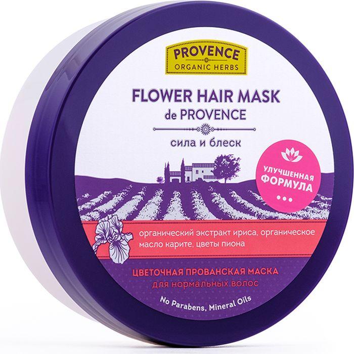 Provence Organic Herbs Прованская Маска для волос Цветочная Сила и Блеск Flower Hair Mask De Provence, 220 мл410602Органический экстракт ириса, органическое масло карите, цветы пиона. Цветочная прованская маска помогает волосам восстановить их естественный блеск и жизненную силу. Органический экстракт ириса стимулирует рост волос, увеличивает их густоту. Органическое масло карите наполняет волосы влагой, восстанавливает структуру, придает волосам блеск, обеспечивает защиту от УФ-лучей. Экстракт цветов пиона оказывает успокаивающее и противовоспалительное действие