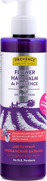 Provence Organic Herbs Прованский Бальзам для волос Цветочный Сила и Блеск Flower Hair Balm De Provence, 245 мл410605Органический экстракт ириса, органическое масло карите, цветы пиона. Цветочный прованский бальзам, изготовленный на основе органического масла карите и органического экстракта ириса, придает волосам уникальную мягкость, естественную легкость и объем, облегчает расчесывание, обеспечивает антистатический эффект. Органическое масло карите увлажняет волосы изнутри, восстанавливает их структуру, придает им эластичность и блеск, обеспечивает защиту от УФ-лучей. Органический экстракт ириса стимулирует рост волос, увеличивает их густоту. Экстракт цветов пиона оказывает успокаивающее и противовоспалительное действие.