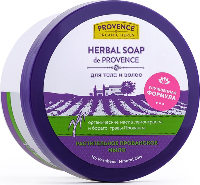 Provence Organic Herbs Прованское Мыло Растительное Herbal Soap De Provence410701Органические масла лемонграсса и бораго, травы Прованса Растительное прованское мыло разработано на основе органических масел и экстрактов прованских трав. Органическое масло лемонграсса обладает увлажняющим и регенерирующим действием, улучшает обменные процессы в клетках, нейтрализует токсины, защищает кожу от преждевременного старения. Органическое масло бораго восстанавливает и усиливает защитные функции кожи, повышает эластичность. Сбор прованских трав, состоящий из розмарина, тимьяна, шалфея, душицы, майорана и базилика, оказывает тонизирующее, противовоспалительное и укрепляющее действие.