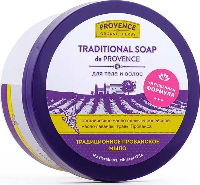 Provence Organic Herbs Прованское Мыло Традиционное Traditional Soap De Provence, 400 г410703Органическое масло оливы европейской, масло лаванды, травы Прованса. Традиционное прованское мыло разработано на основе старинной рецептуры с использованием органического масла оливы европейской, масла лаванды и комплекса прованских трав. Органическое масло оливы европейской обладает прекрасными смягчающими и увлажняющими свойствами, защищает кожу от потери влаги, восстанавливает структуру волос, придает им эластичность и блеск. Масло лаванды успокаивает кожу, снимает воспаление. Комплекс прованских трав оказывает тонизирующее и противовоспалительное действие, укрепляет волосы.