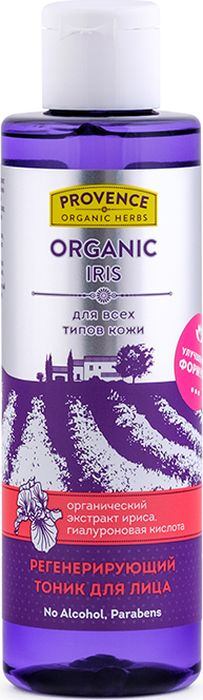 Provence Organic Herbs Тоник для лица Регенерирующий Organic Iris, 200 мл411901Органический экстракт ириса, гиалуроновая кислота. Тоник для лица Organic Iris тщательно удаляет остатки макияжа и загрязнений, эффективно увлажняет. Органический экстракт ириса тонизирует кожу, оказывает противовоспалительное, антибактериальное, антиоксидантное действие. Гиалуроновая кислота приостанавливает процессы увядания кожи, повышает упругость, обеспечивает эффект лифтинга. Комплекс аминокислот активизирует процессы регенерации клеток кожи, оказывает омолаживающее действие.