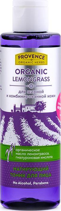 Provence Organic Herbs Тоник для лица Матирующий Organic Lemongrass, 200 мл411903Органическое масло лемонграсса, гиалуроновая кислота. Тоник для лица Organic Lemongrass увлажняет, устраняет жирный блеск, матирует кожу, придавая ей здоровый и свежий вид. Органическое масло лемонграсса обладает увлажняющим и регенерирующим действием, улучшает обменные процессы в клетках, нейтрализует токсины, защищает кожу от преждевременного старения. Гиалуроновая кислота приостанавливает процессы увядания кожи, повышает упругость, обеспечивает эффект лифтинга. Комплекс аминокислот активизирует процессы регенерации клеток кожи, оказывает омолаживающее действие.