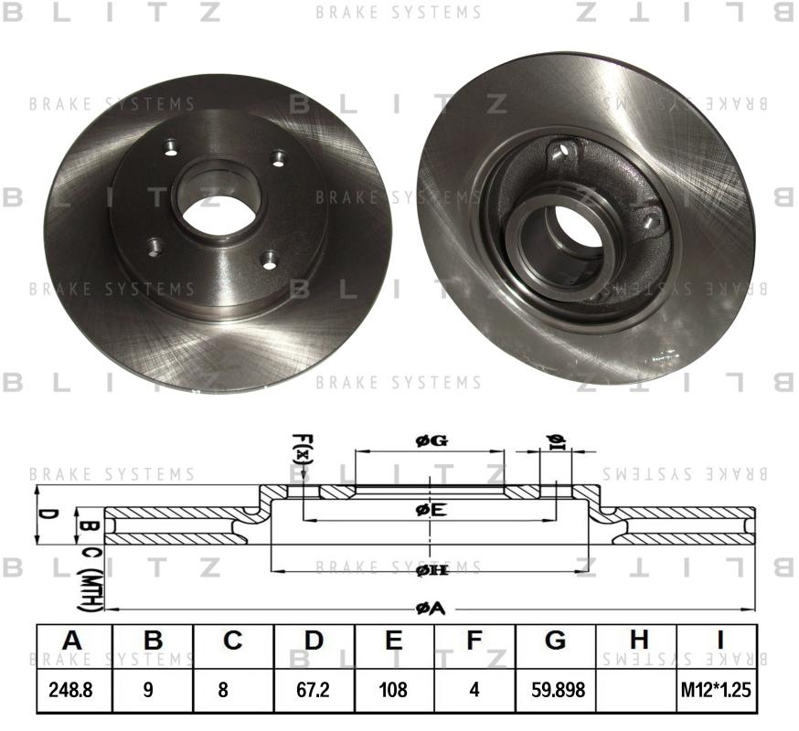 Диск тормозной BLITZ автотовары BS0225BS0225