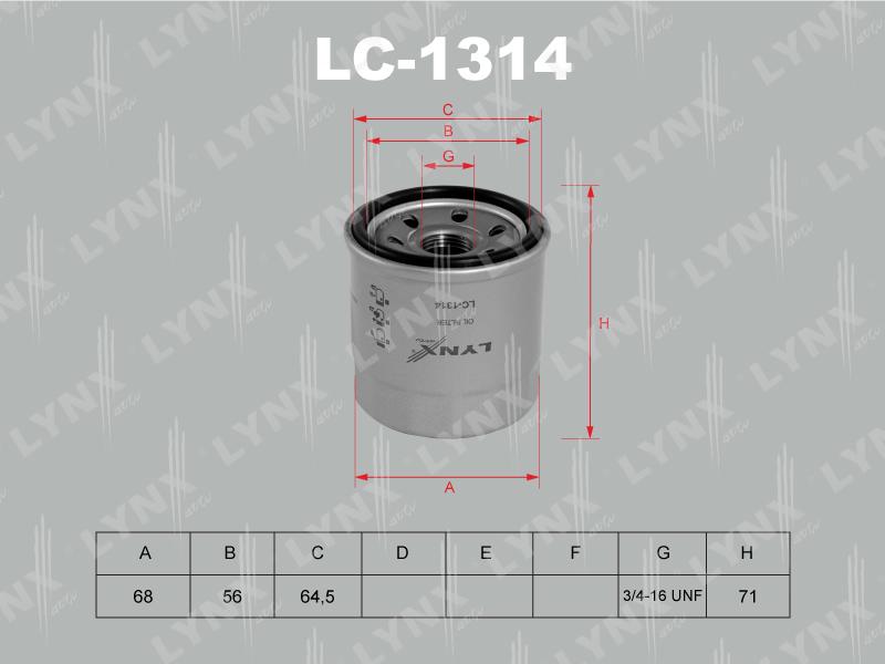 Фильтр масляный Lynx LC1314 фильтр воздушный lynx la113