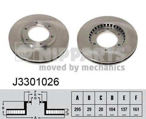 Диск тормозной передний вентилируемый Nipparts J3301026 комплект 2 штJ3301026