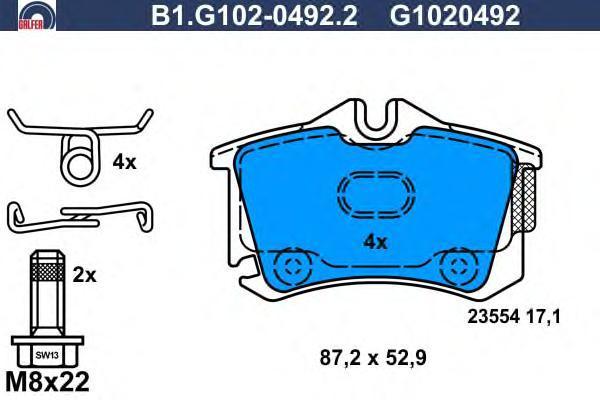 Колодки тормозные дисковые Galfer B1G10204922B1G10204922