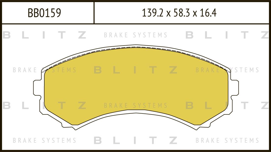 Колодки тормозные дисковые BLITZ автотовары BB0159BB0159