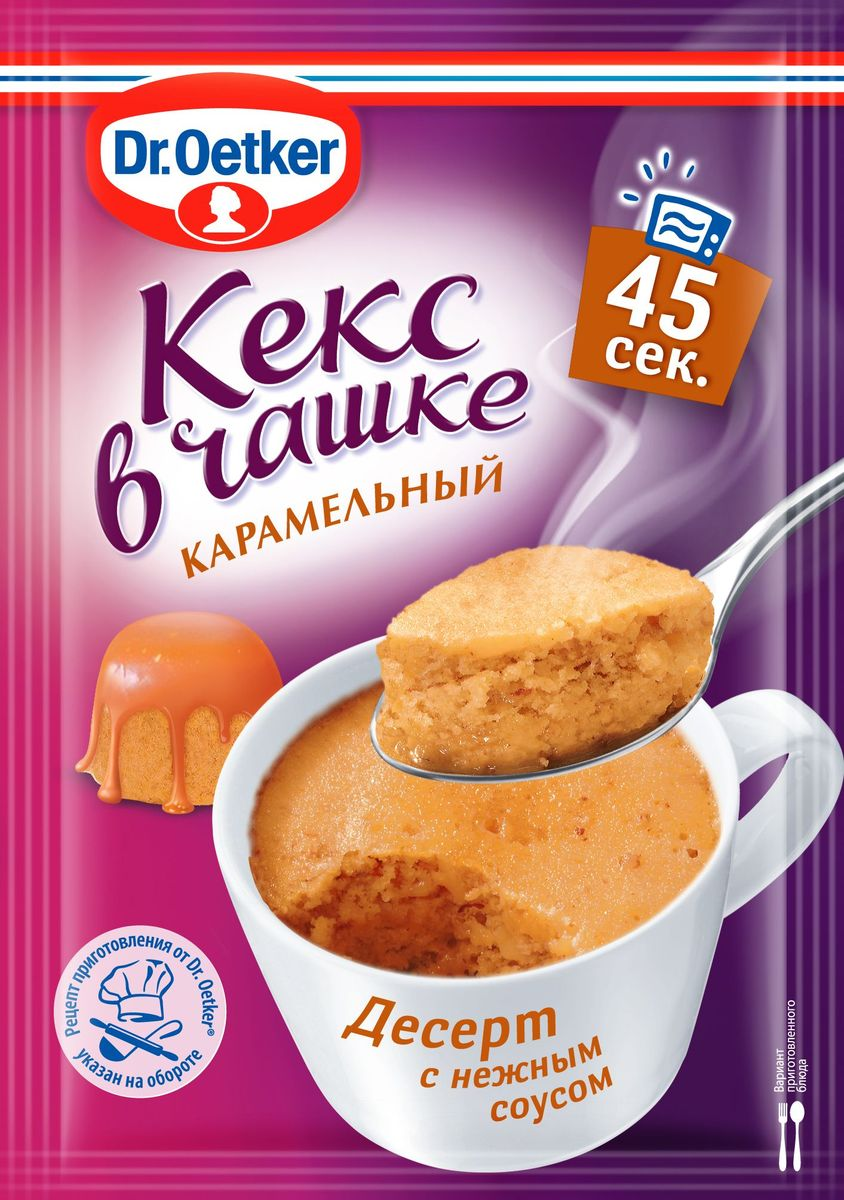 Dr.Oetker десерт кекс в чашке карамельный, 51 г