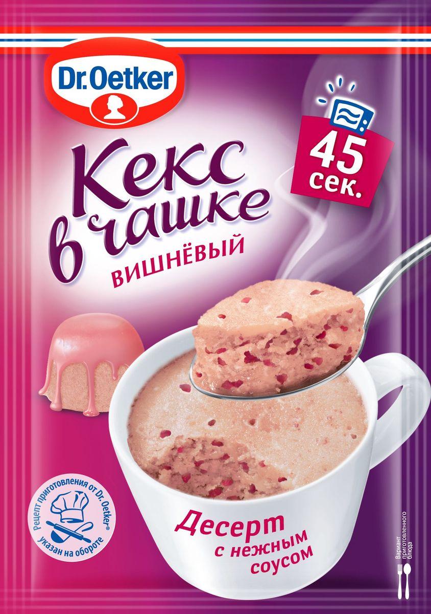 Dr.Oetker десерт кекс в чашке вишневый, 53 г