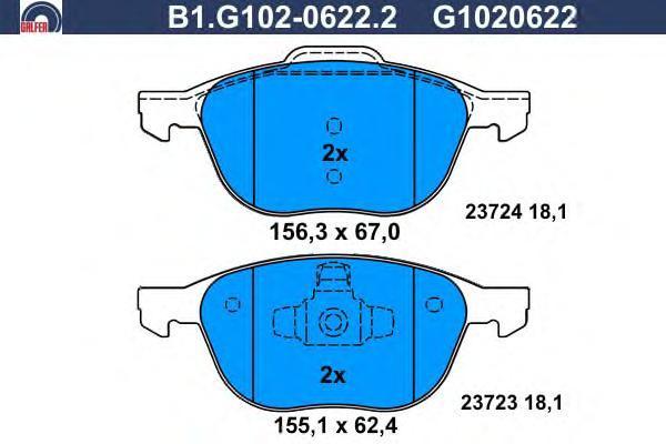 Колодки тормозные дисковые Galfer B1G10206222B1G10206222