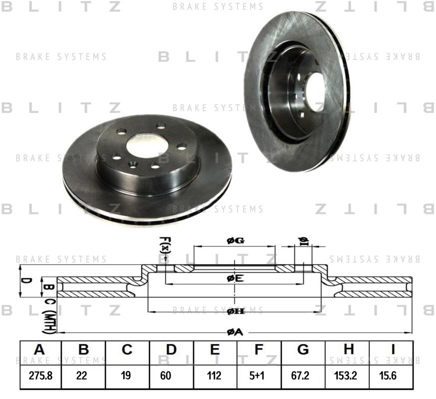 Диск тормозной BLITZ автотовары BS0154BS0154