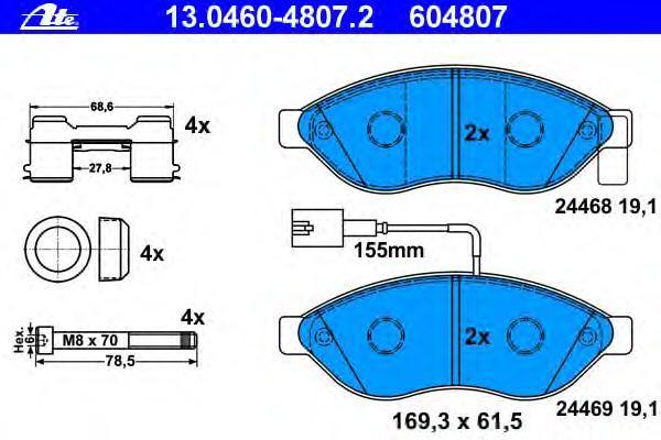 Колодки тормозные Ate 1304604807213046048072