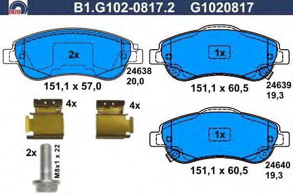 Колодки тормозные дисковые Galfer B1G10208172B1G10208172
