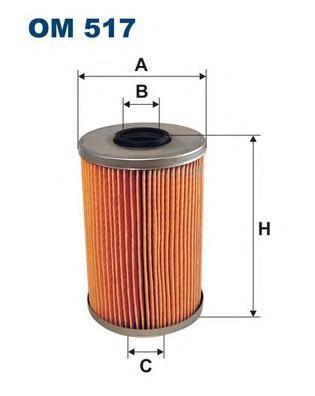 Фильтр масляный Filtron OM517OM517
