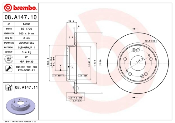 Диск тормозной зад.(260x9) 5 отв.(min2) Brembo 08A14710 комплект 2 шт08A14710