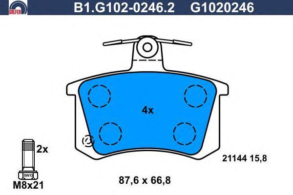 Колодки тормозные дисковые Galfer B1G10202462B1G10202462