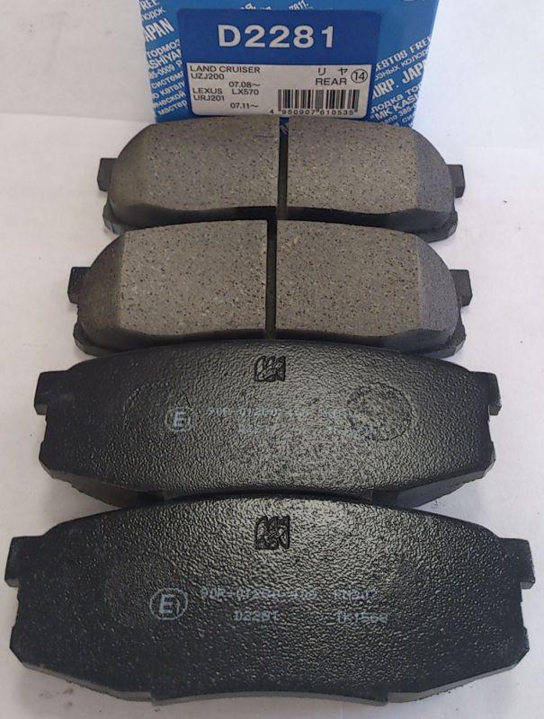 Колодки тормозные дисковые D2281 Kashiyama D2281D2281