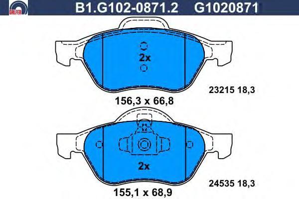 Колодки тормозные Galfer B1G10208712B1G10208712