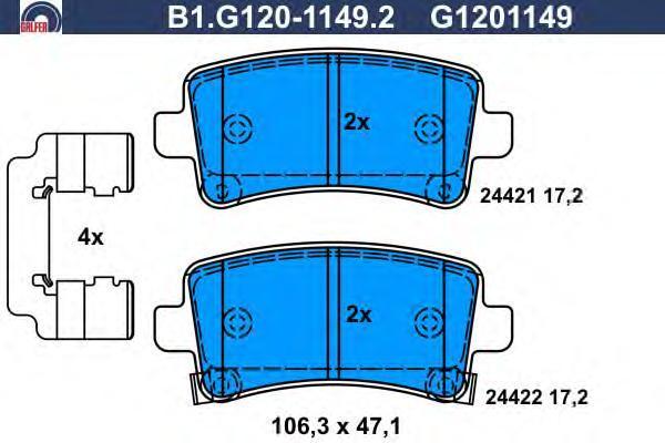 Колодки тормозные задние Galfer B1G12011492B1G12011492