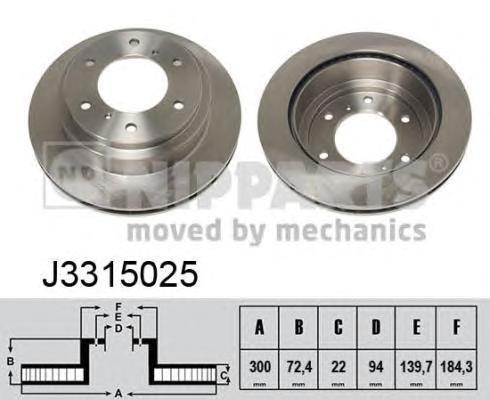 Диск тормозной задний Nipparts J3315025 комплект 2 штJ3315025
