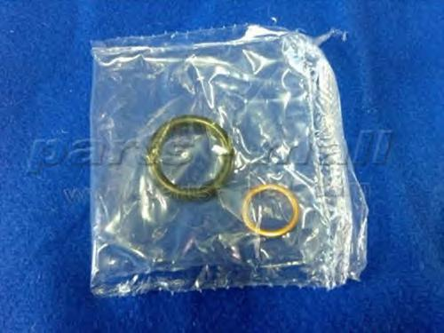 Фильтр масляный (картридж) PMC PBA020 фильтр масляный pmc pbh037