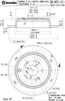 Диск тормозной задний Brembo 08A87110 комплект 2 шт08A87110
