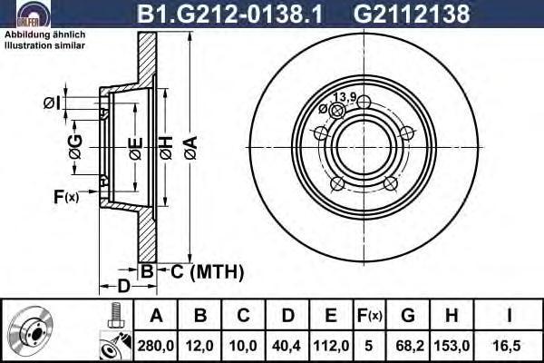 Диск тормозной Galfer B1G21201381 комплект 2 штB1G21201381