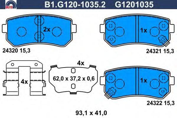 Колодки тормозные Galfer B1G12010352B1G12010352