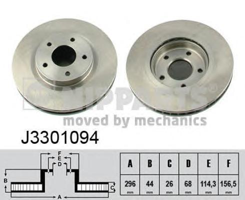 Диск тормозной передний Nipparts J3301094 комплект 2 штJ3301094