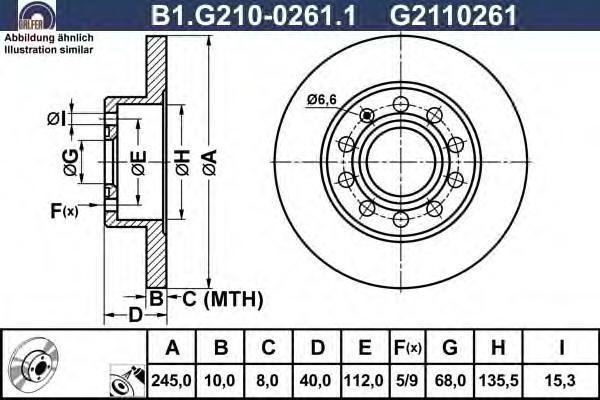 Диск тормозной Galfer B1G21002611B1G21002611