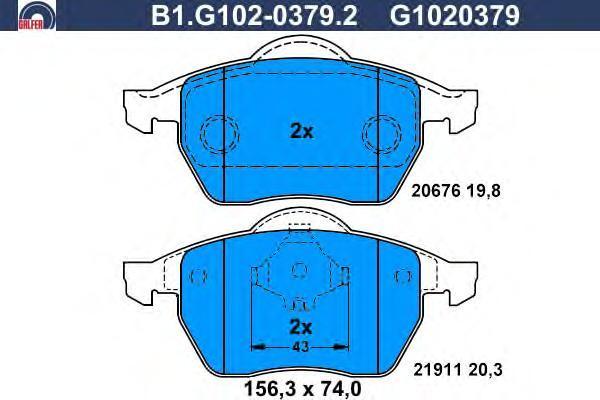 Колодки тормозные дисковые Galfer B1G10203792B1G10203792
