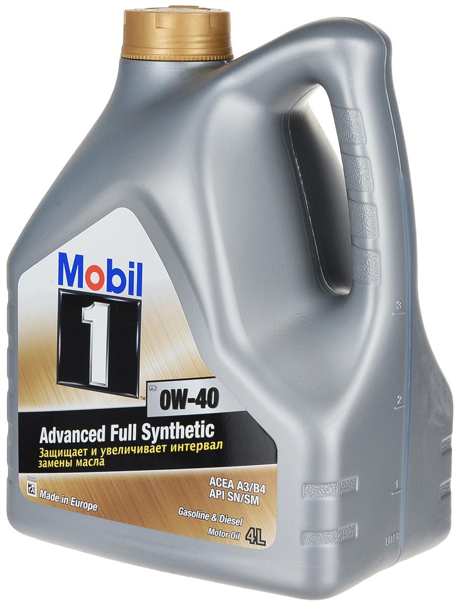 Масло моторное Mobil 1 FS, синтетическое, класс вязкости 0W-40, 4 л. 152081/153692152081/153692Обновленная формула Mobil 1 FS 0W-40 - защита двигателя при увеличенном интервале замены масла. Полностью синтетическое моторное масло Mobil 1 FS 0W-40 разработано для новейших бензиновых и дизельных двигателей (без дизельных сажевых фильтров). Особенности: - Соответствует последним требованиям автопроизводителей и отраслевых стандартов, или превосходит их;- Обеспечивает отличные эксплуатационные характеристики;- Защищает двигатель при пуске в низкотемпературных условиях;- Обеспечивает высокую экономию топлива за счет улучшенных фрикционных свойств;- Обеспечивает быструю защиту, что предотвращает износ двигателя и образование отложений даже в экстремальных условиях вождения;- Исключительно эффективно очищает загрязненные двигатели. Сертификации и одобрения: - ACEA: A3/B3, A3/B4,- MB 229.3,- MB 229.5,- VW 502 00/505 00,- PORSCHE A40,- VW 503 01.Товар сертифицирован.