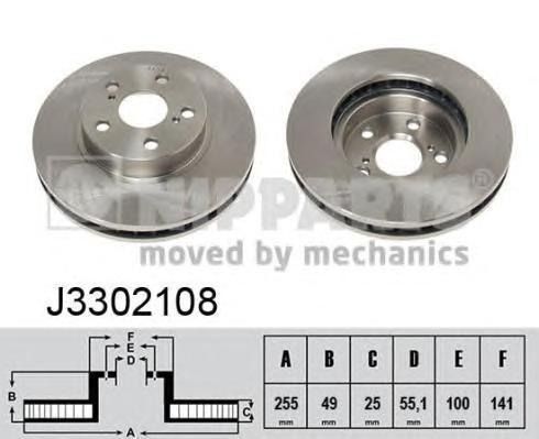 Диск тормозной передний вентилируемый Nipparts J3302108 комплект 2 штJ3302108