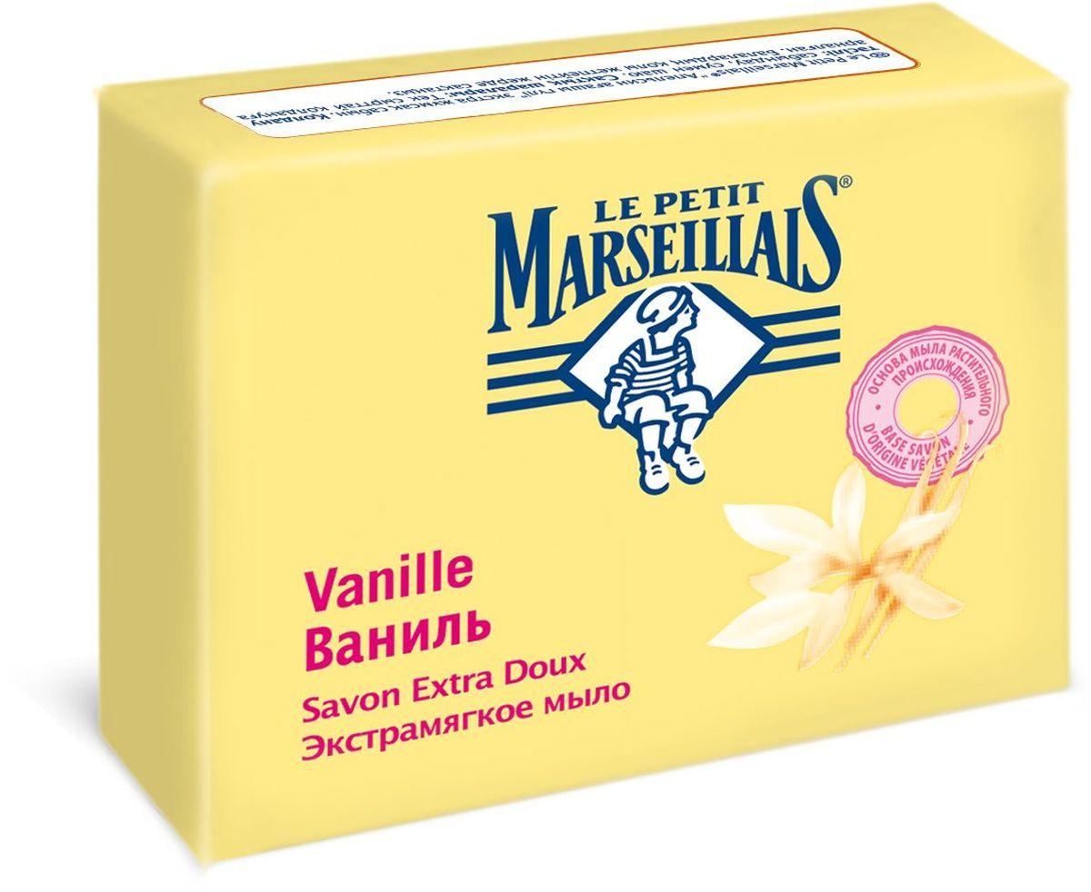 Le Petit Marseillais Мыло экстрамягкое Ваниль, 90 г87304/84761Экстра мягкое мыло с изысканным ароматом Ванили мягко очищает кожу, не пересушивая ее. Протестировано дерматологами. Подходит для ухода за лицом и телом.