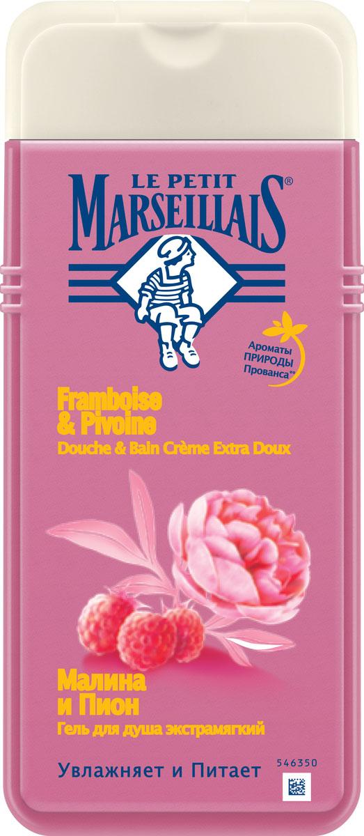 Le Petit Marseillais Гель для душа Малина и пион, 650 мл90895Мягко очищает и увлажняет кожу. Необычное сочетание фруктовых и цветочных ноток аромата пробуждает ваши чувства, окуная в атмосферу Юга Франции.Вша кожу мягкая, она хорошо увлажнена и ухожена.