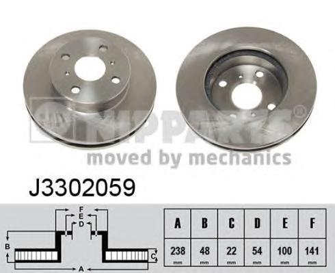 Диск тормозной передний вентилируемый Nipparts J3302059J3302059