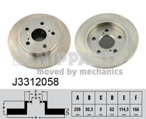 Диск тормозной задний Nipparts J3312058 комплект 2 штJ3312058