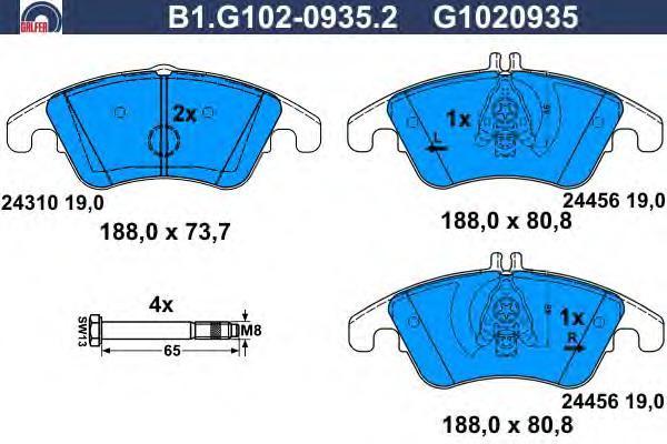Колодки тормозные дисковые Galfer B1G10209352B1G10209352