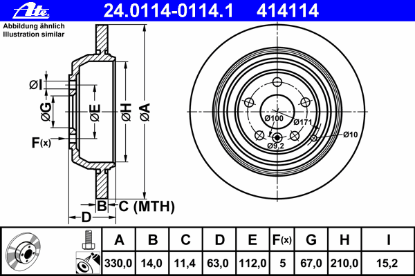 Диск тормозной Ate 24011401141 комплект 2 шт24011401141