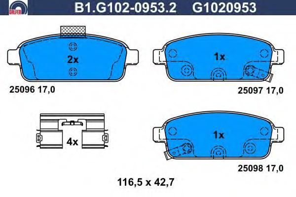 Колодки тормозные Galfer B1G10209532B1G10209532