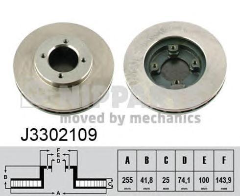 Диск тормозной передний Nipparts J3302109 комплект 2 штJ3302109