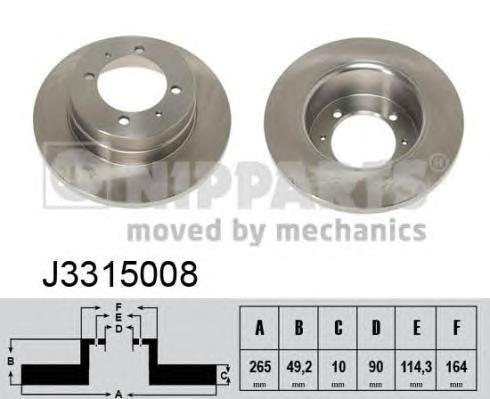 Диск тормозной задний Nipparts J3315008 комплект 2 штJ3315008