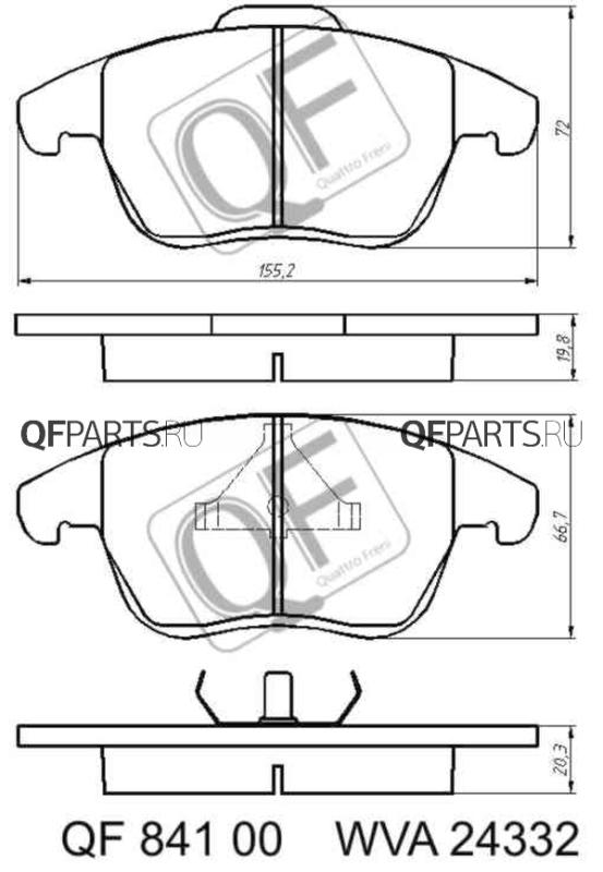 Колодки тормозные дисковые Quattro Freni QF84100QF84100